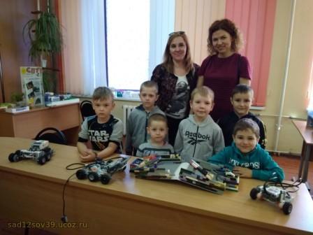 дети и руководители